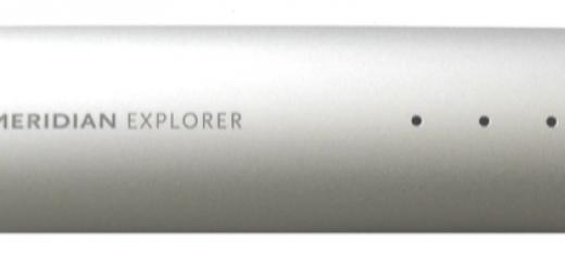 Meridian Explorer DAC