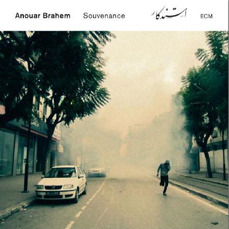 Anouar Brahem - Souvenance - Cover