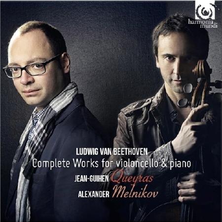 Jean-Guihen Queyras und Alexander Melnikov liefern Beethovens vollständiges Werk für Piano und Violoncello in bestrickender Güte
