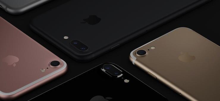 Das iPhone 7 hat keine Kopfhörer-Buchse mehr - wohlmöglich ein Segen für die Ohrenwelt