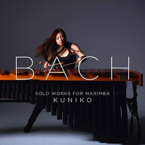 Die Japanerin Kuniko hat  Kompositionen von Johann Sebastian Bach umgeschrieben – für die Marimba, solo gespielt