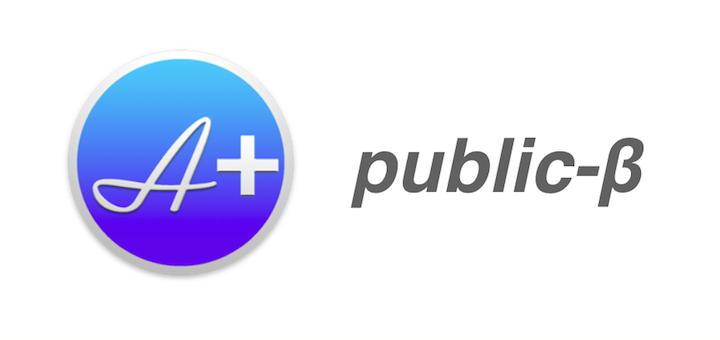 Audirvana hat eine Public-Beta zum Test der kommenden Streaming-Fähigkeit gestartet