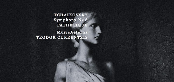 Teodor Currentzis - MusicAeterna Orchestra _ Tchaikovsky Symphony No 6 Pathetique